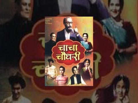 Chacha Choudhary - Classic Movie