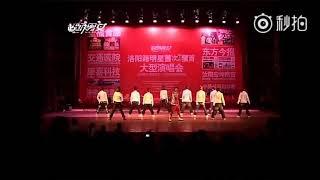 20101029  嘻哈帮洛阳店 王一博 个中强手