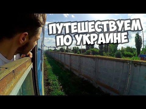 александрия кировоградской обл. секс знакомства