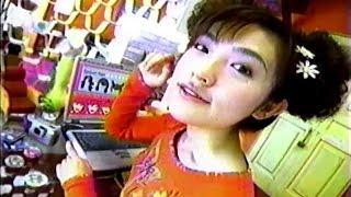 2000年ごろの東芝ダイナブックのCMです。星野真里さんが出演されてます。