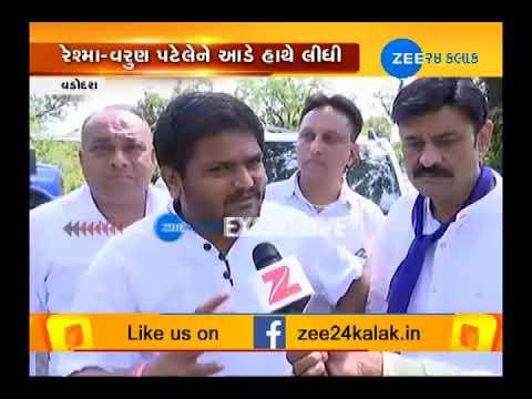 PASS leader Hardik Patel special conversation with #ZEE24KALAK