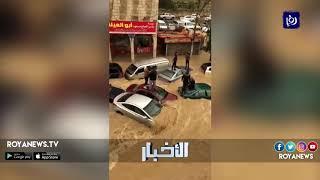 الأمطار تغرق وسط البلد وتخلف أضرارا كبيرة - (28-2-2019)