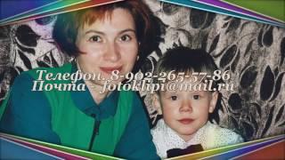 видео Подарок на фарфоровую свадьбу (20 лет)