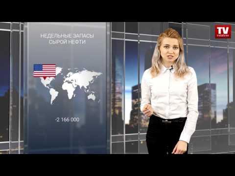 Курс евро онлайн