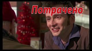 """Треш-обзор на фильм """"Орудия смерти. Город костей"""""""