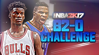 MY BIGGEST TRADE EVER!! 82-0 CHALLENGE!! NBA 2K17 MY LEAGUE