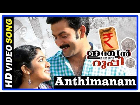 Indian Rupee Movie | Climax | Thilakan passed away | Anthimanam Song | Prithviraj | Rima Kallingal