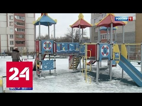 """""""Деньги лишними не бывают"""": многодетные семьи будут получать более солидную помощь - Россия 24"""