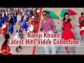Download Latest Hits  Collection By Ramji Khand 2072 || Aashish Music MP3 song and Music Video
