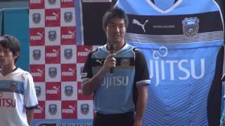 2012年J1リーグ第29節 vsガンバ大阪(@等々力陸上競技場) モデル: 安...