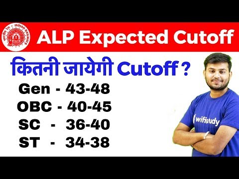 RRB ALP & Technician 1st Stage CBT Expected Cut Off  RRB ALP 2018 Expected Cut Off Marks