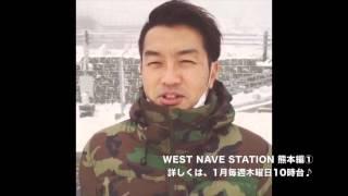 TAC TV 熊本編① TAC-TV ここは北海道!?いや熊本だ~~!!