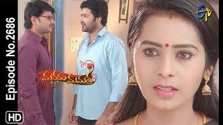 Manasu Mamata | 29th August 2019 | Full Episode No 2686 | ETV Telugu