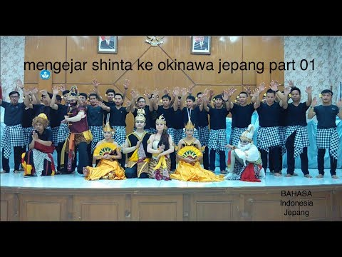 OPERA WAYANG ORANG PERAWAT INDONESIA JEPANG  Part 01