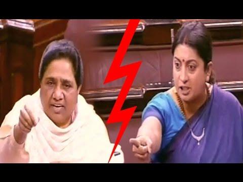 HRD Minister Smriti Irani Vs Mayawati Heated Arguement in Rajyasabha