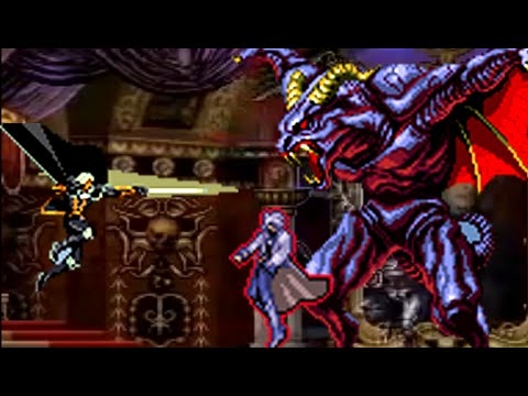Castlevania Dawn Of Sorrow Final Boss Soma No Damage Youtube