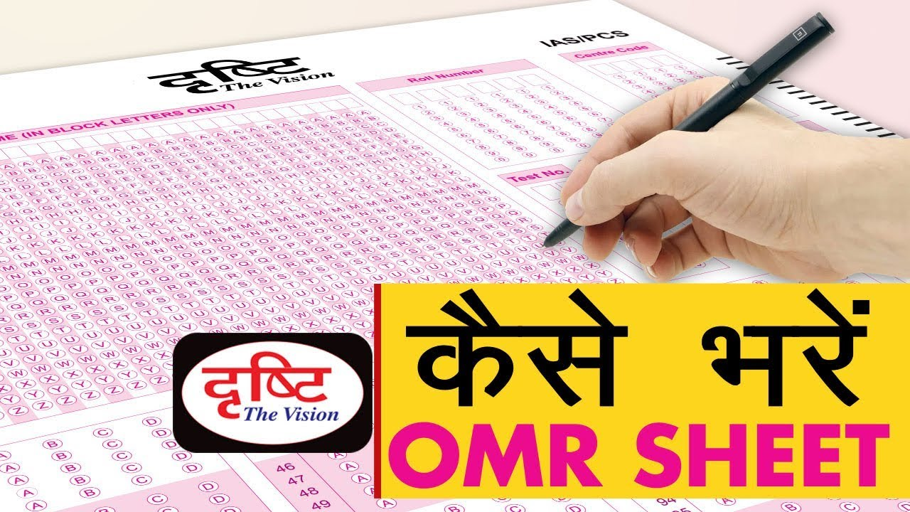 how to fill omr sheet in mock test prelims exams youtube