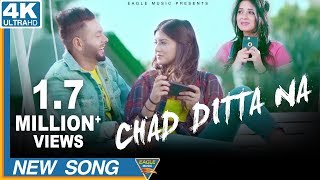 Chad Ditta Na - Official Video | Sukh Ghuman |  GoldBoy | Navi Kamboz | Punjabi Song | Eagle Music thumbnail