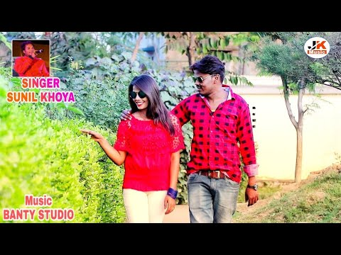 PRIYANKA DARLING || SINGER SUNIL KHOYA || NEW NAGPURI VIDEO 2018