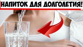 Поддерживает нормальную температуру тела сколько воды нужно пить каждый день для долголетия