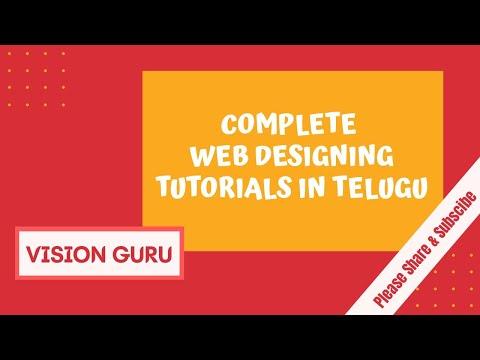 Web Designing Complete Tutorials in Telugu
