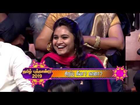 Tamil New Year Special - Neeya Naana   14th April 2019 - Promo 2