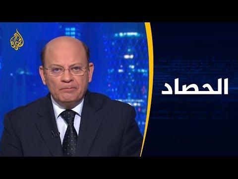 الحصاد- واشنطن بين البقاء في سوريا والانسحاب التدريجي  - نشر قبل 7 ساعة