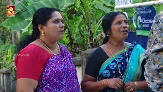 Aliyan VS Aliyan | Comedy Serial by Amrita TV | Episode : 216 | Aanukoolyam
