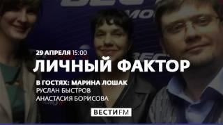 видео Лошак: Пушкинский музей расширяет горизонты
