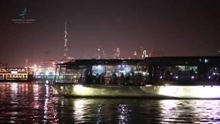 Bateaux Dubai   A Must Do Dubai Creek Dinner Cruise & Sightseeing Opportunity