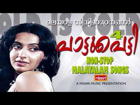 kelkkanenthu rasam pazhaya paattukal yesudas chithra m.g.sreekumar unnimenon o.n.v bichu thirumala chunakkara p.k.gopi films rajamani raveendran johnson s.p.venkitesh old is gold super hits of 90's malayalam film songs filmsongs goldenhit everlasting hits duets pandathe pattukal raveendran mashinte ormakalil yesudas chithra m.g.sreekumar s.janaki markose krishnachandran usharaj soorygayathri akasakottayile sulthan changatham ente keralam (album) lyrics : o.n.v puthiyankam murali o.n.v raveendra album            :   pattupetti  4  singers         : yesudas , m.g.sreekumar , unnimenon,                              markose, chithra, sujatha,jayachandran lyrics             : o.n.v,bichuthirumala, kaithapram, p.k.gopi