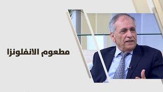 د. سلطان قصراوي - مطعوم الانفلونزا