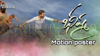 Bheeshma Official Motion Poster | Nithin | Rashmika Mandanna | Venky | kankatchi First-look