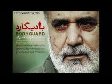 Download [Urdu Film] Bodyguard   باڈی گارڈ -   SaharTv Urdu   Iranian Flim in Urdu