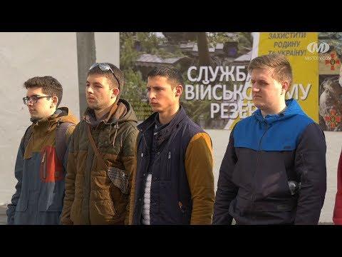 """МТРК МІСТО: """"Весняних"""" призовників відправили до армії"""