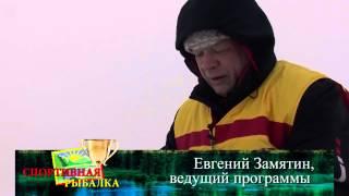 Ловля на мормышку со льда на Втором озере..