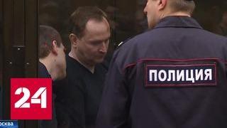 Мосгорсуд поставил точку в деле Дениса Сугробова