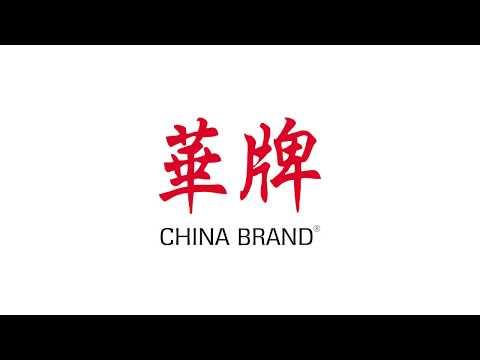chinabrand_consulting_video_unternehmen_präsentation