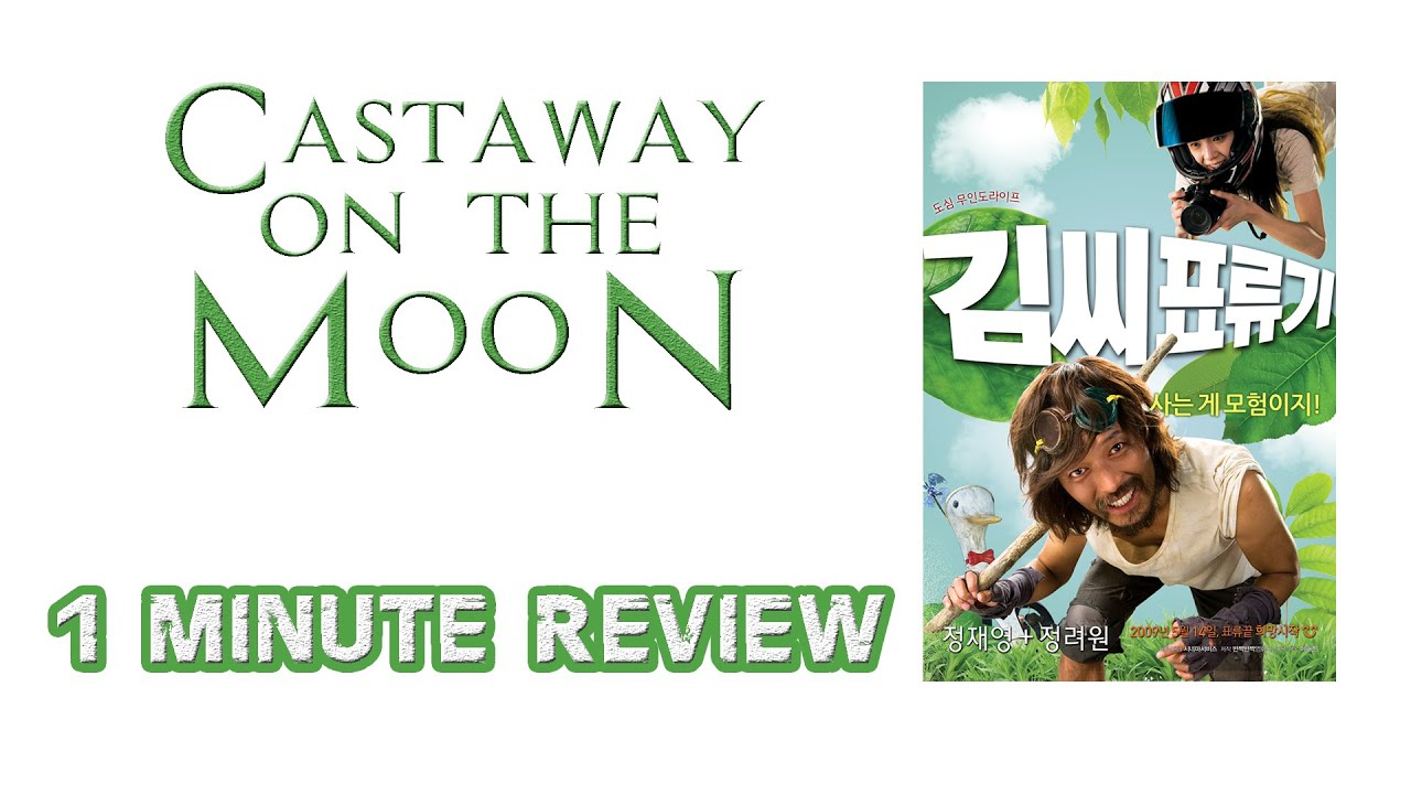 castaway on the moon full movie youtube