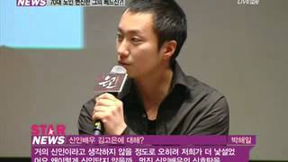 [Y-STAR]Turn 70 years old 'Park hae il',bed scene?('은교',70대 박해일의 베드신?)