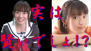 照井春佳さんは実は猫かぶりをしている!?(笑) 照井春佳さんにうまいこ...