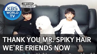 Thank you Mr. Spiky hair! We're friends now [Dogs are incredible/ENG/2020.04.14]