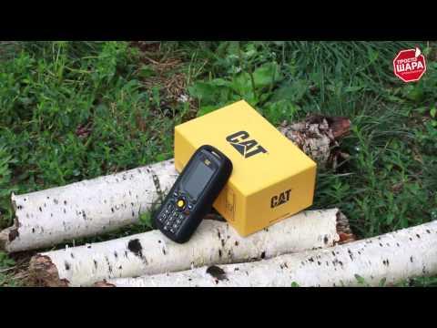 Видео обзор защищенного телефона Caterpillar Cat B25