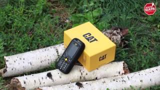 Видео обзор защищенного телефона Caterpillar Cat B25(, 2013-08-12T08:28:27.000Z)