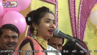 शिवजी का प्रसिद्ध Bhjan सोनू सिसोदिया शिवरात्रि स्पेशल नये अंदाज मै आज मारो भोलेबाबा भाग गणि पी रे