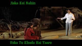 Jiska Koi Nahin Uska Tu Khuda Hai Yaaro - Kishore Kumar - Laawaris (1981) - HD
