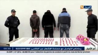 سيدي بلعباس: مصالح الأمن تطيح بشبكة إجرامية تتاجر بالمخدرات و المهلوسات