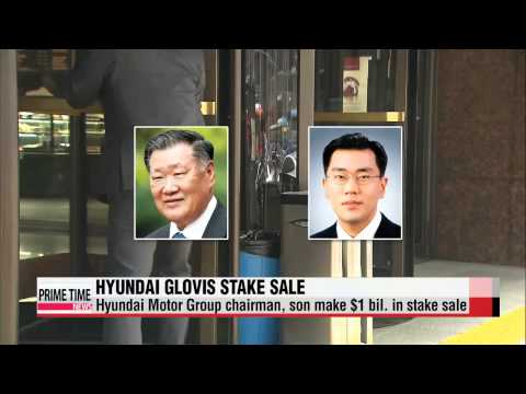 Hyundai Motor Group chairman, son sell part of stake in company′s logistics arm