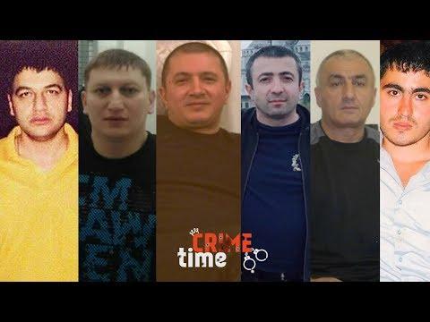 Azərbaycanlı \