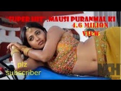 MAUSHI PURAN KI-मौसी पूरणमल की  (SURESH GOHLA DC)